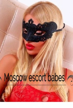Moscow Escort Babes